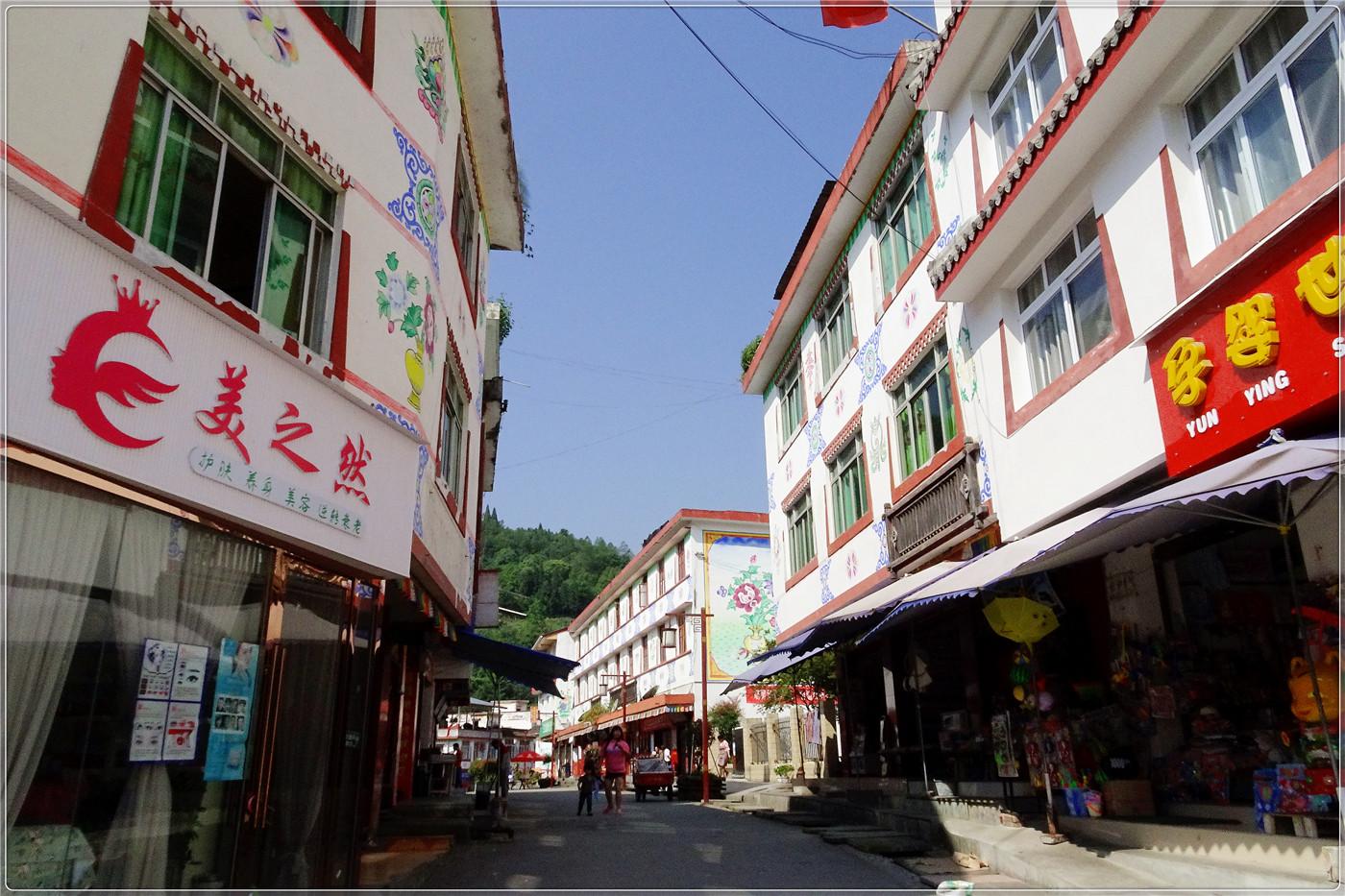 【川西生态区】汶川三江镇水街