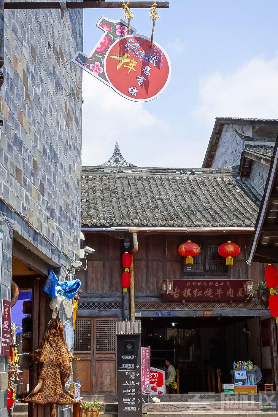 【川西生态区】水磨羌城的禅寿老街
