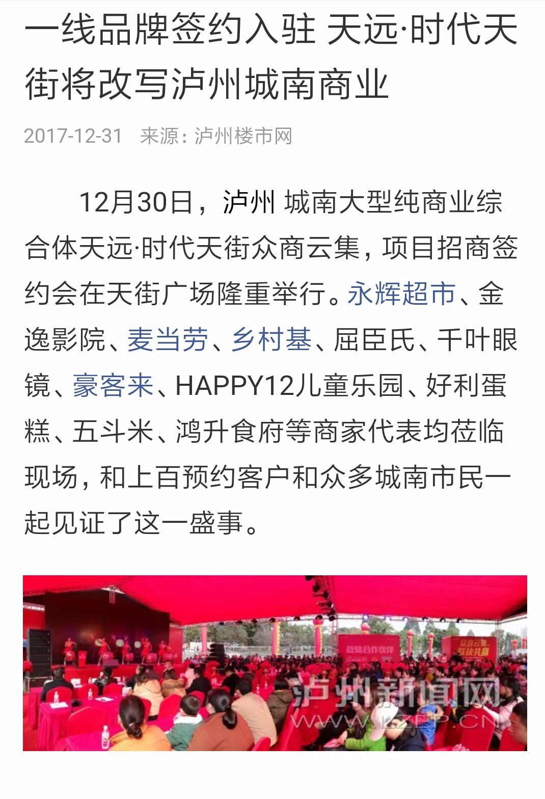 Screenshot_2018-06-13-18-14-05-145_com.tencent.mtt.png