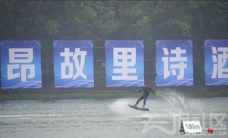 水上表演3.png