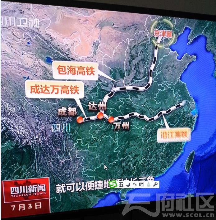 成南达高铁7.png