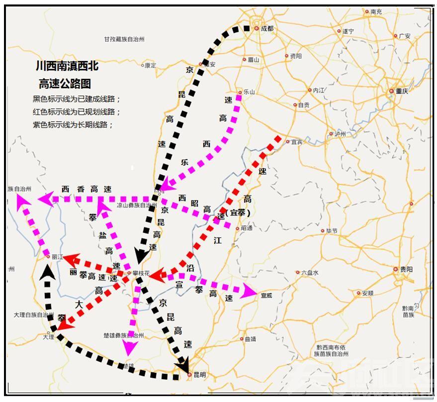 川西南滇西北高速公路图.jpg