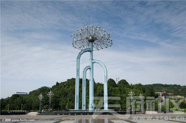 绵阳科学城公园雕塑.jpg