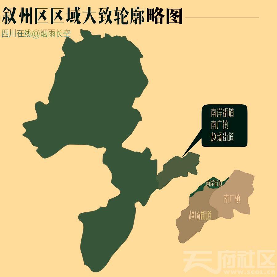 【龙门阵】宜宾行政区划调整,叙州区与翠屏区区域图示