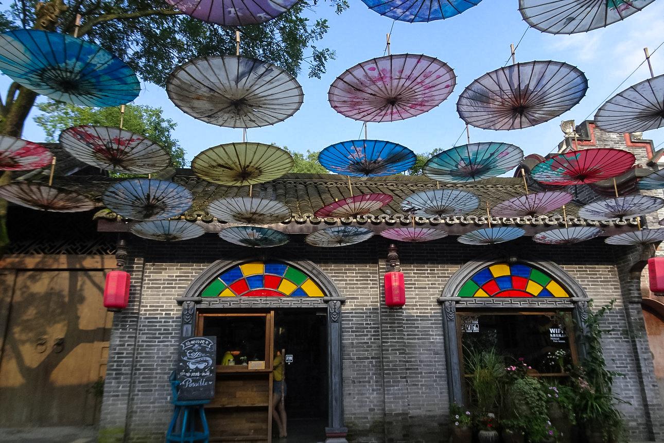 安仁彩色纸伞