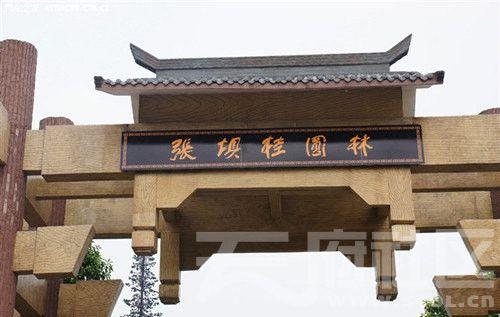 景区南大门(正门).jpg