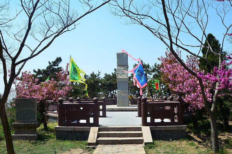 中国琅琊台四时(秋分)祈福节