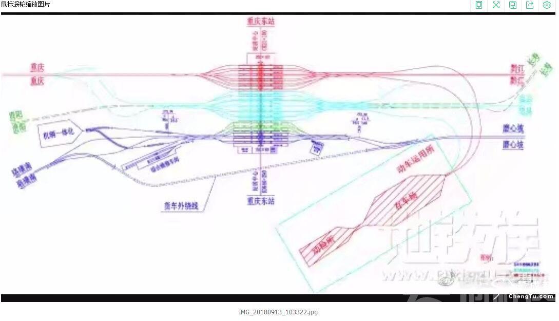 重庆东站.jpg