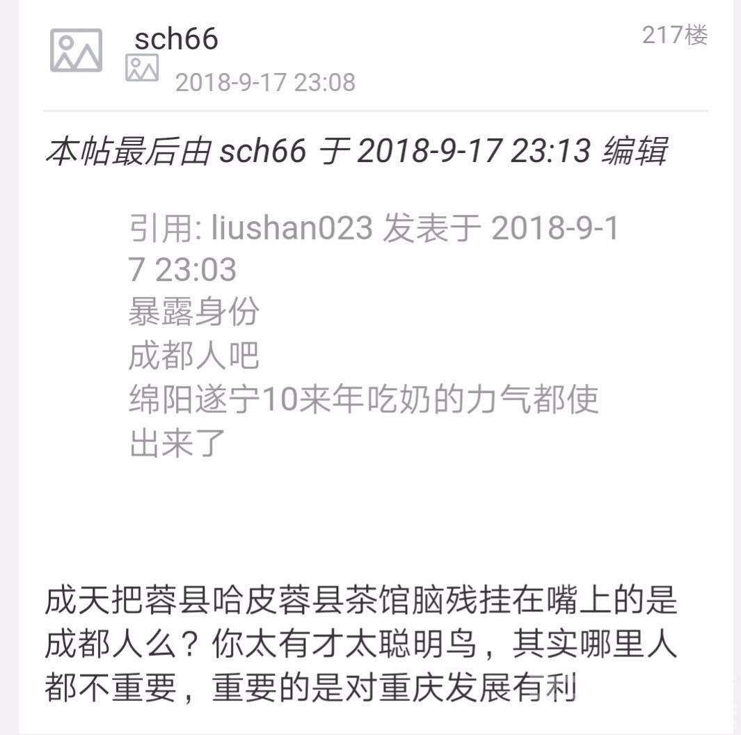 Screenshot_20180918_122715.jpg