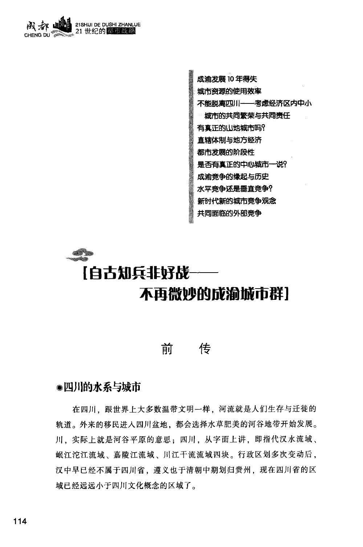 111-160_页面_04.jpg
