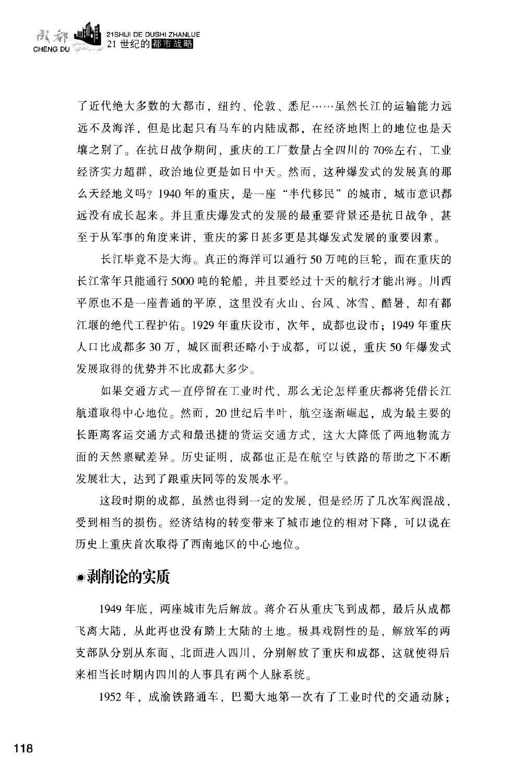 111-160_页面_08.jpg