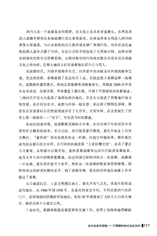111-160_页面_07.jpg