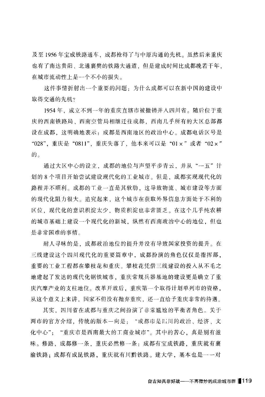111-160_页面_09.jpg
