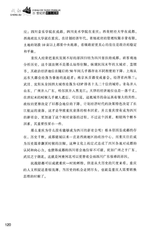 111-160_页面_10.jpg