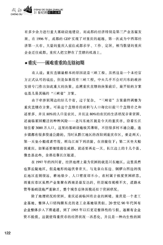 111-160_页面_12.jpg