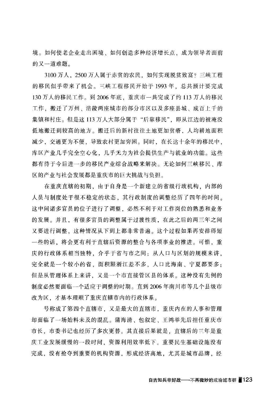 111-160_页面_13.jpg