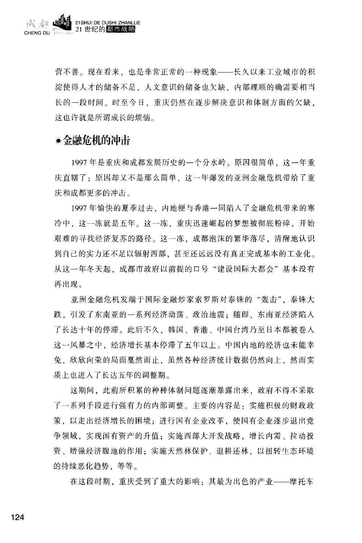 111-160_页面_14.jpg