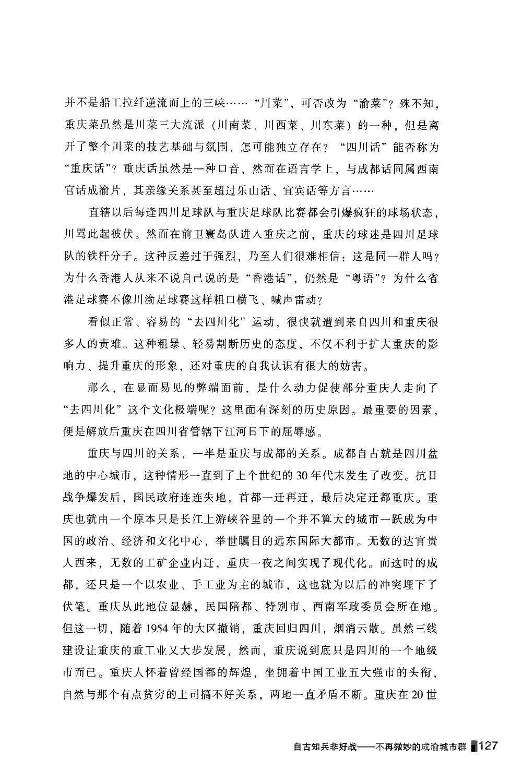 111-160_页面_17.jpg