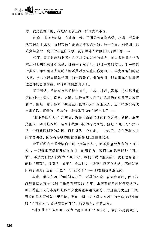 111-160_页面_16.jpg