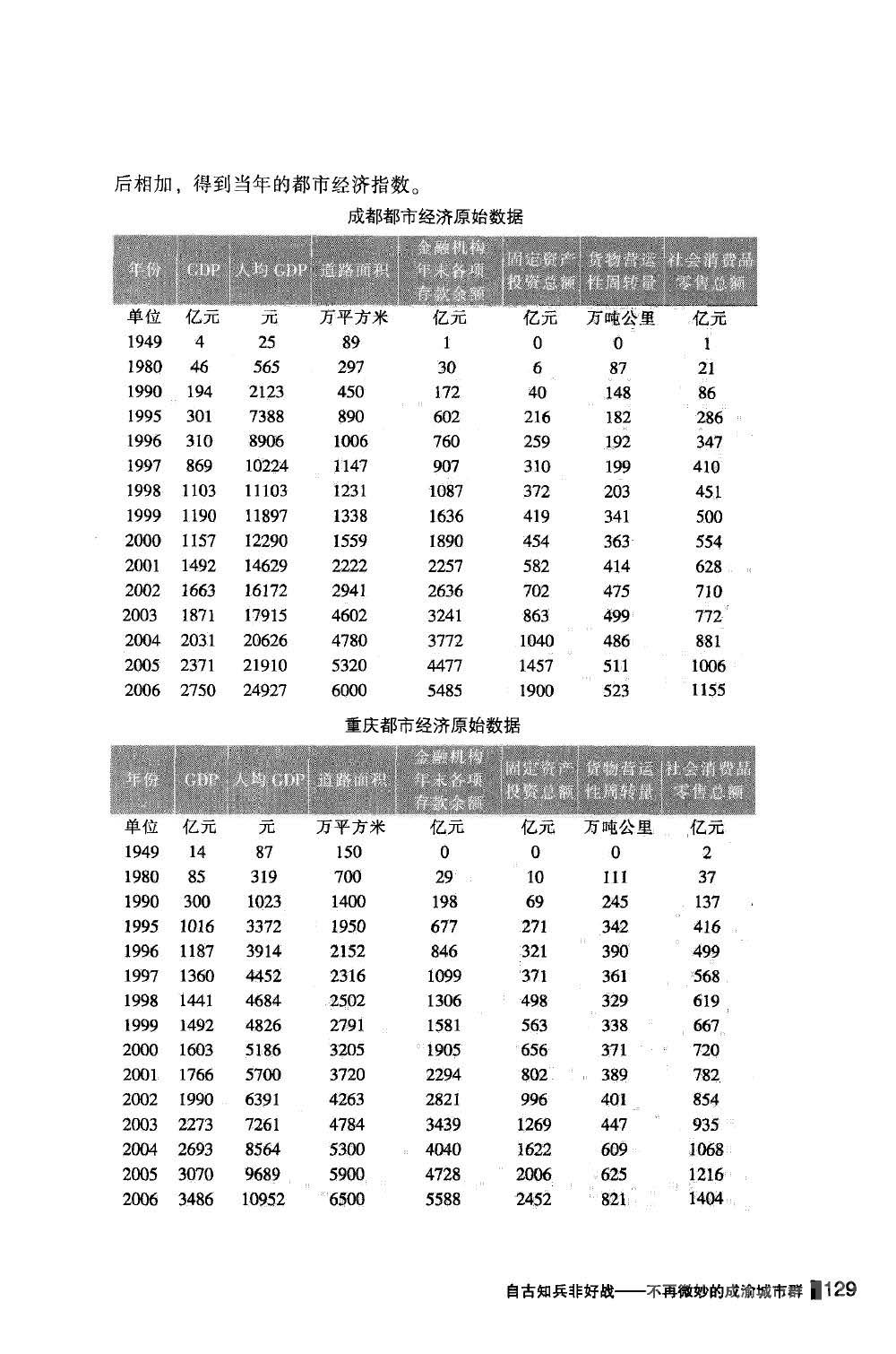 111-160_页面_19.jpg