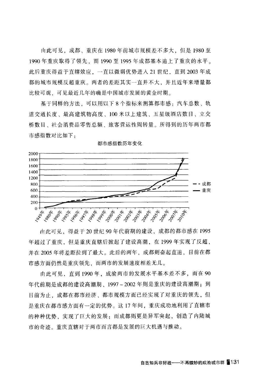 111-160_页面_21.jpg