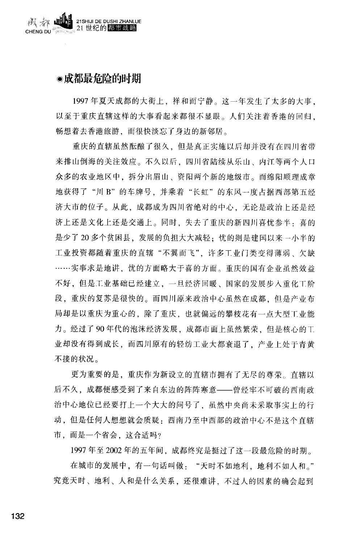 111-160_页面_22.jpg