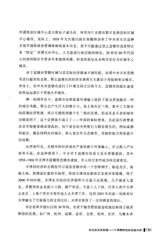 111-160_页面_25.jpg