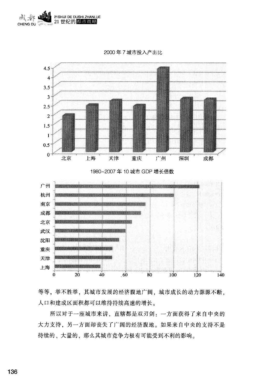 111-160_页面_26.jpg