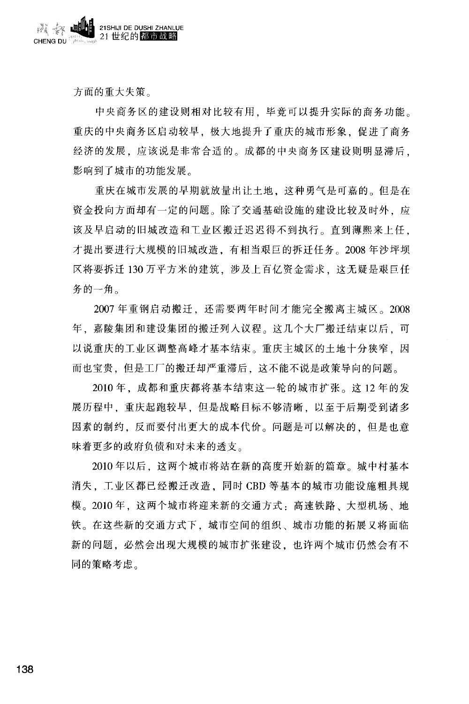 111-160_页面_28.jpg