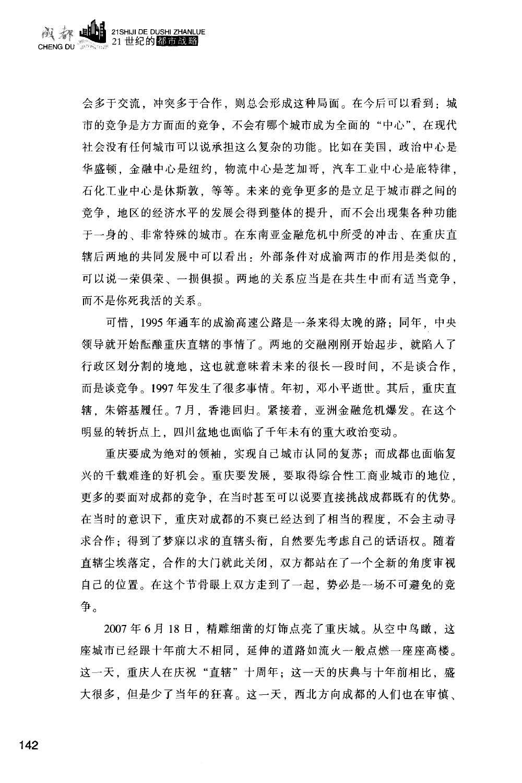 111-160_页面_32.jpg