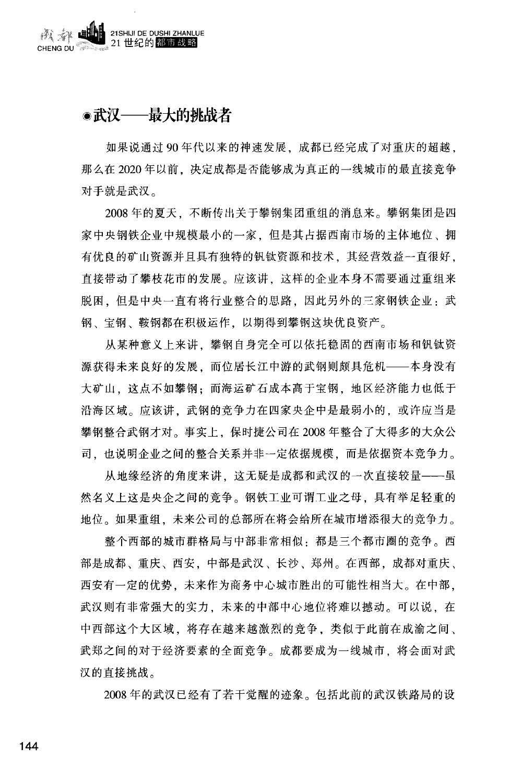 111-160_页面_34.jpg
