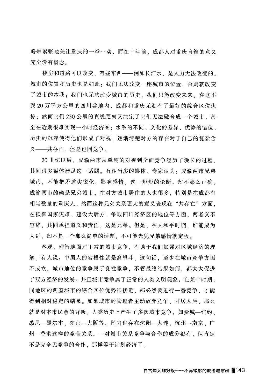 111-160_页面_33.jpg
