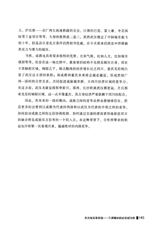 111-160_页面_35.jpg
