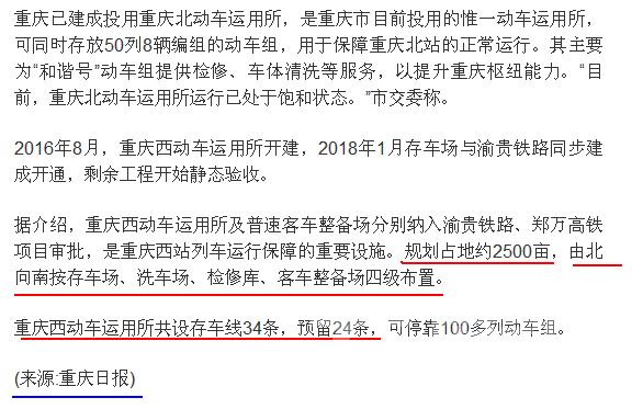 QQ截图20181010103951.png