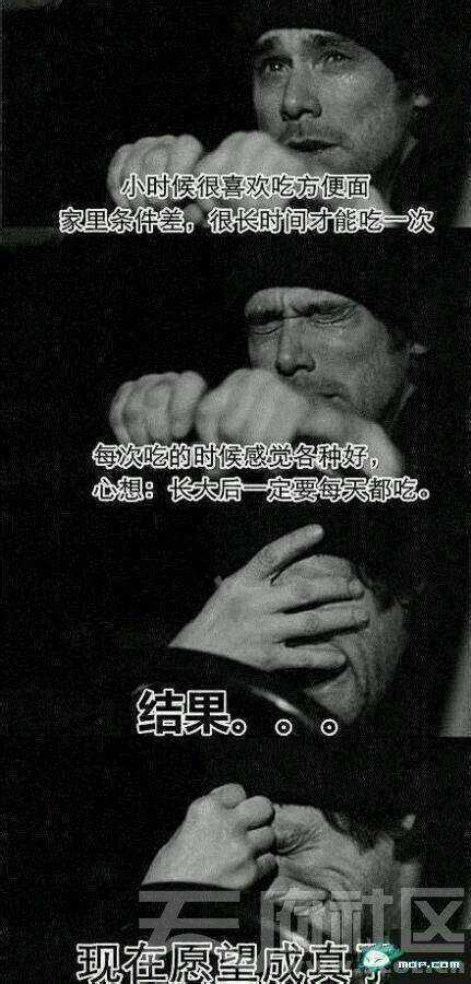 方便面内涵.jpg
