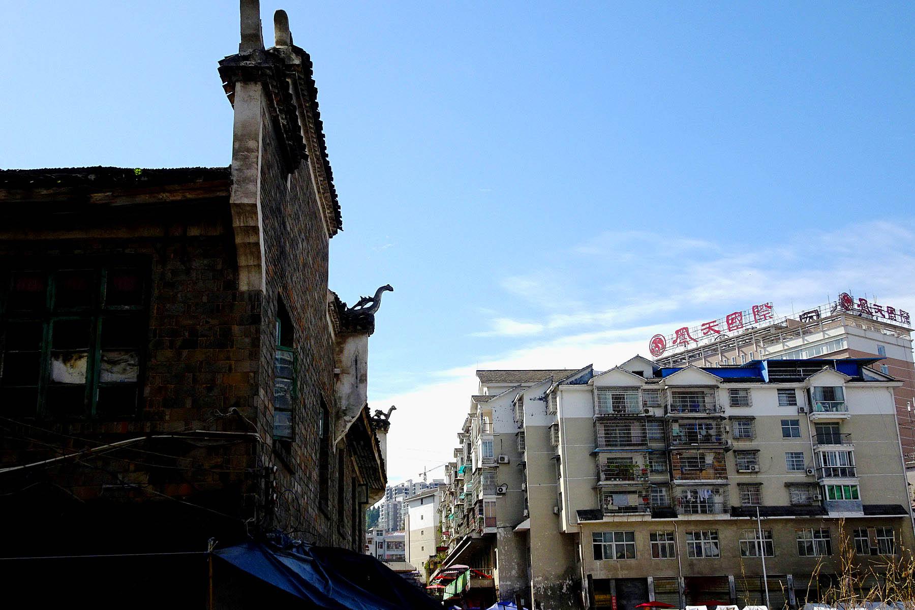 #南游记#走进湘西凤凰古城