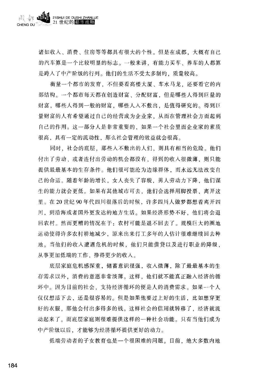 1-258_页面_184.jpg