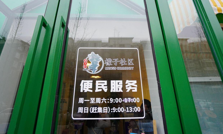 便民服务标示.jpg