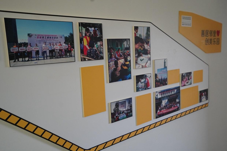 楼梯展示区.jpg
