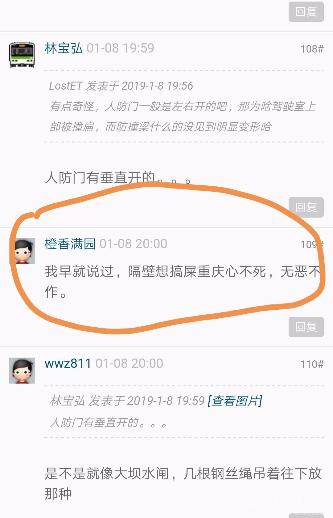 Screenshot_20190108_201252.jpg