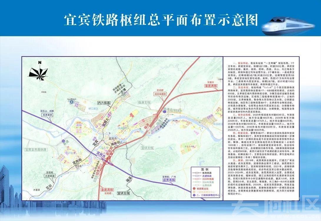 铁路 规划图1.jpg