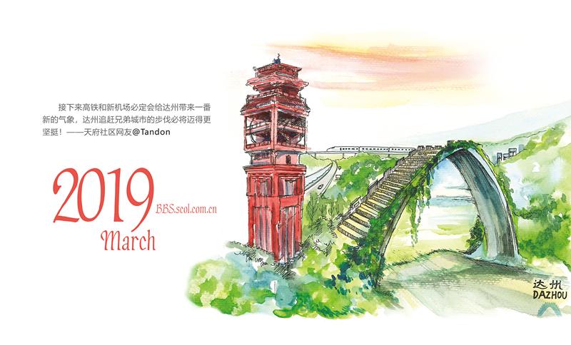 3月图_副本.png