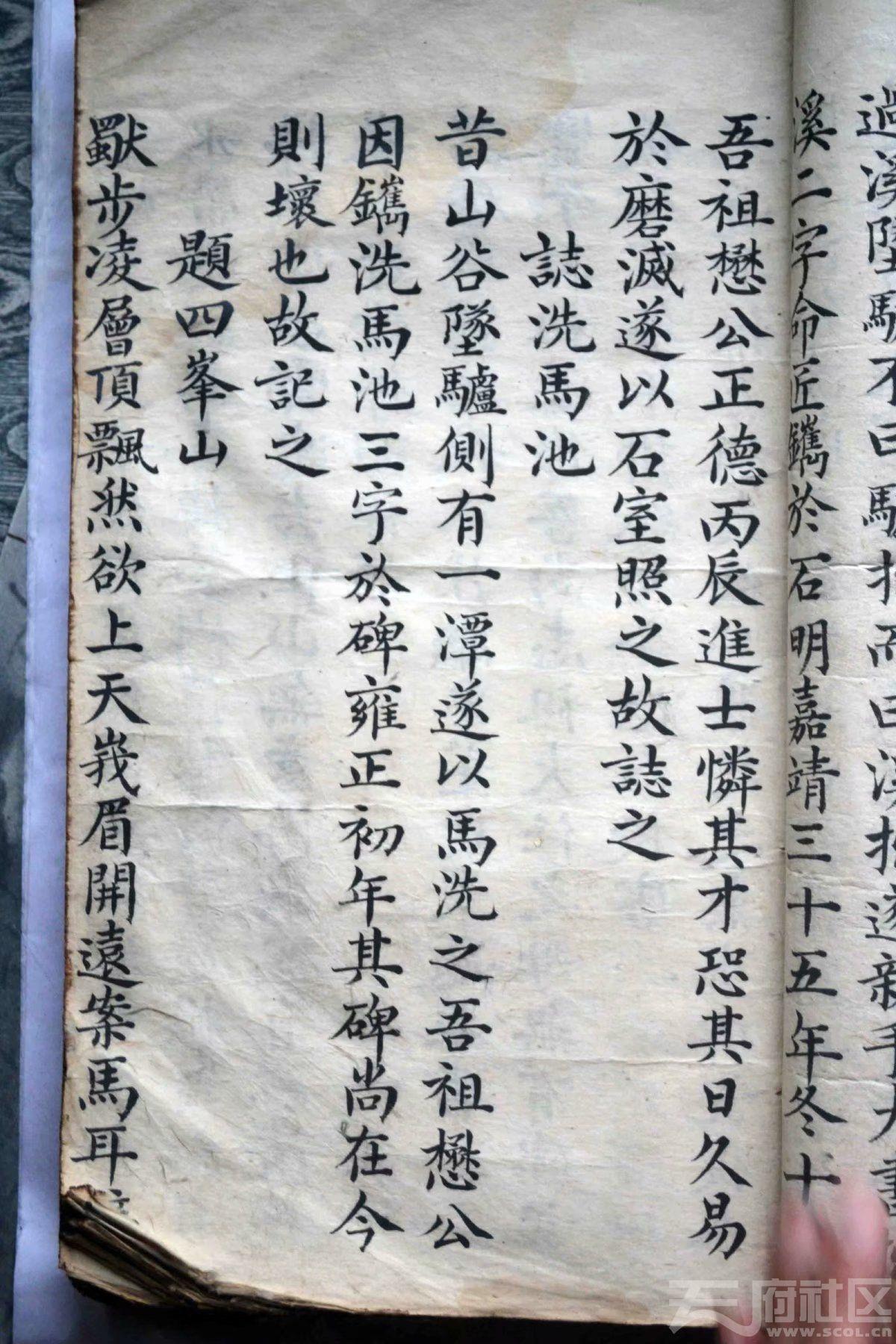 """复制""""拙溪""""石刻时间为嘉靖三十五年十月【即1556年】psb2.jpg"""