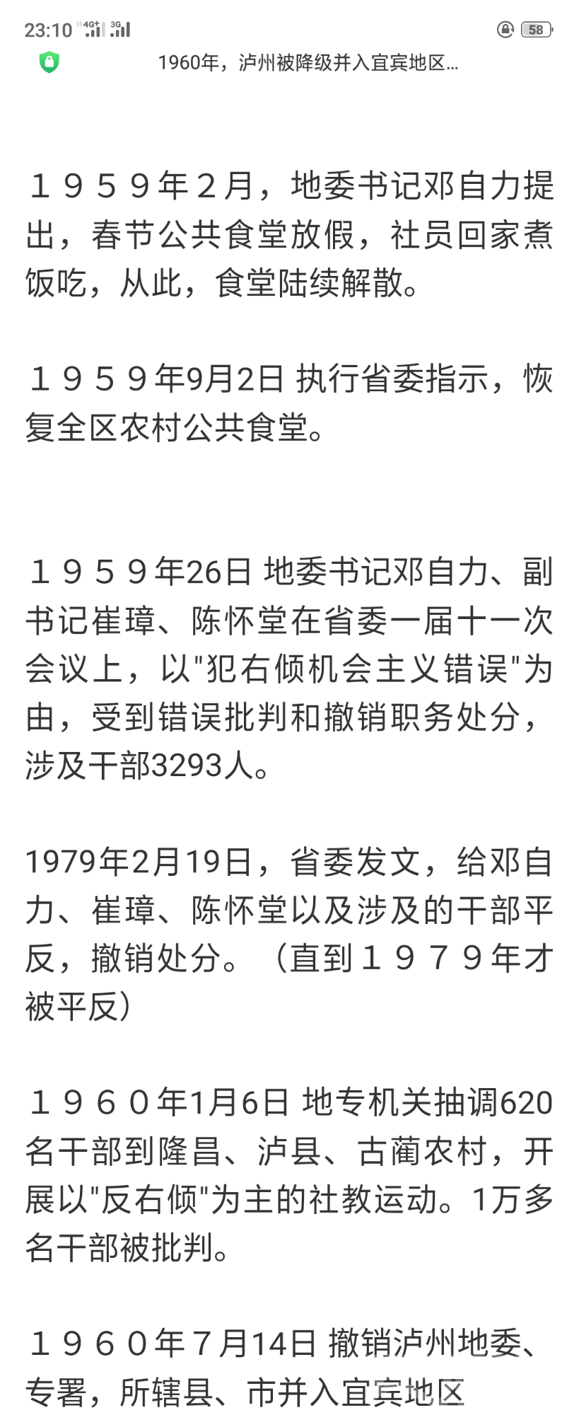 Screenshot_2019-02-13-23-10-14-41.png