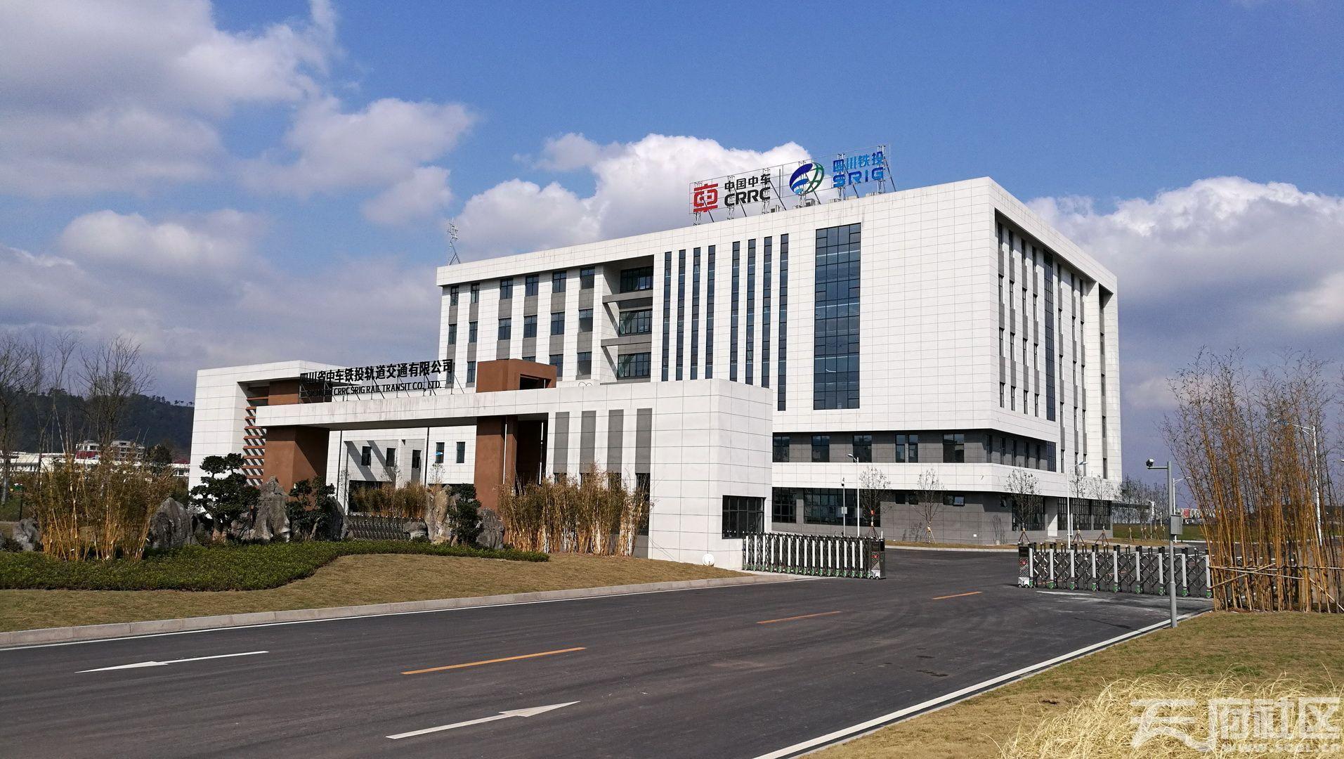 产业 轨交2.jpg