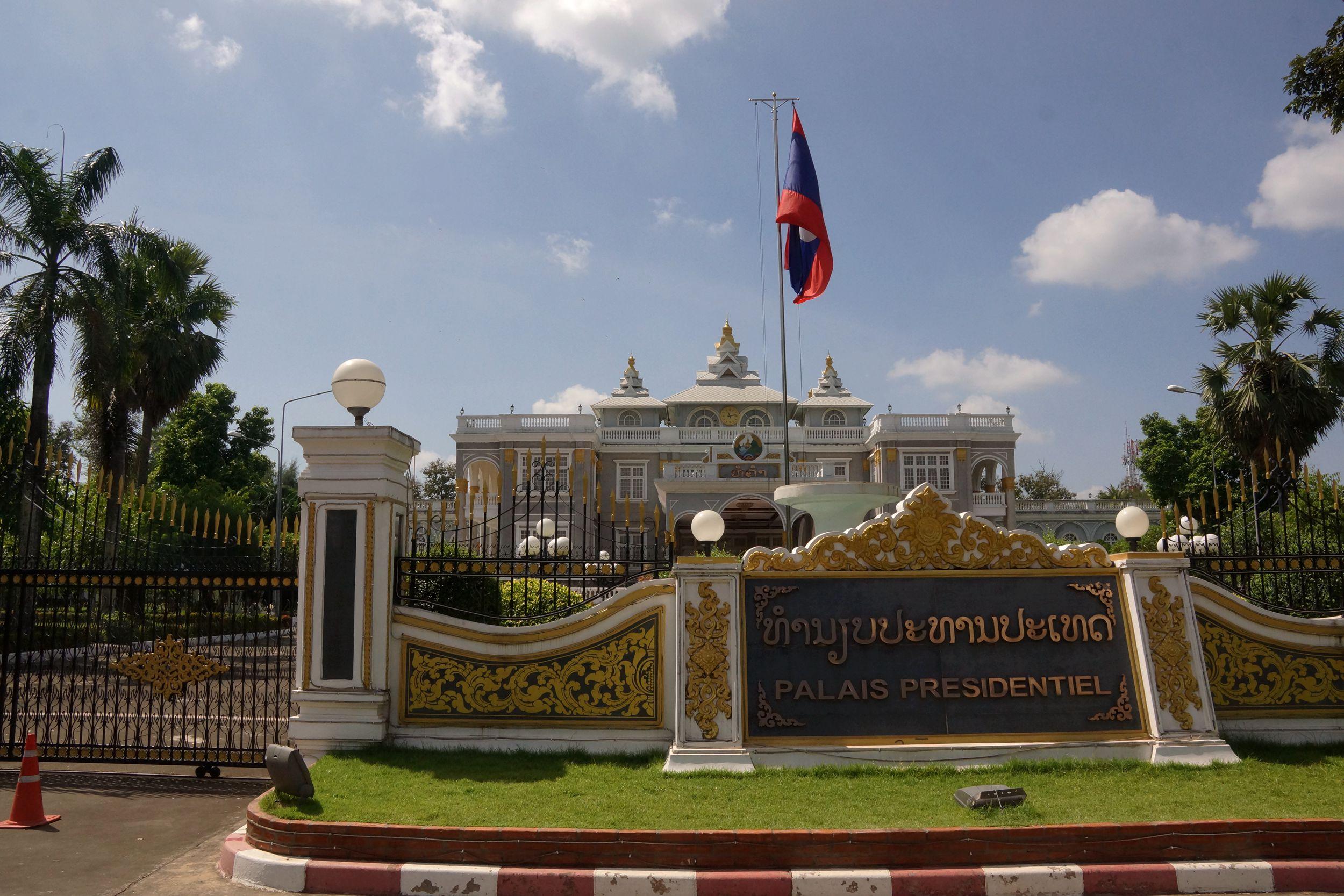 【大千世界】老挝万象主席府