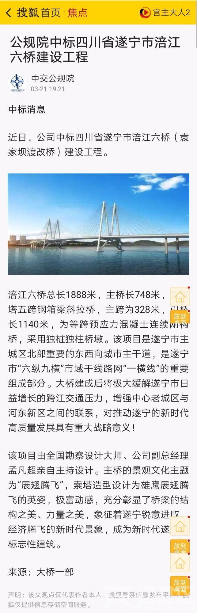 Screenshot_20190419_094746.jpg