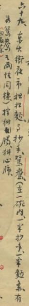 7 成都散记 1959-1963.PNG