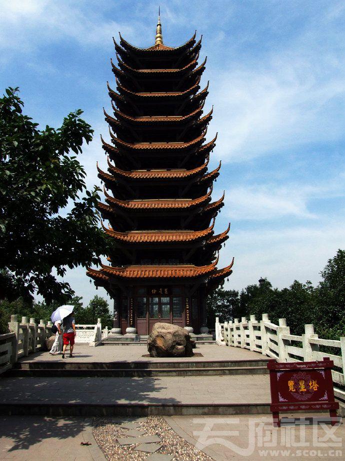 1 重庆照母山森林公园 览星塔.jpg