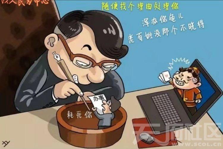 漫画以人民.jpg
